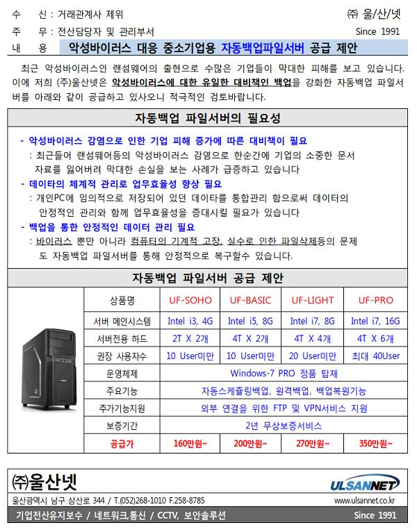 파일서버 리플렛180628-1_0001.png