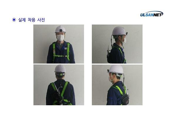 산업안전카메라_0004.jpg